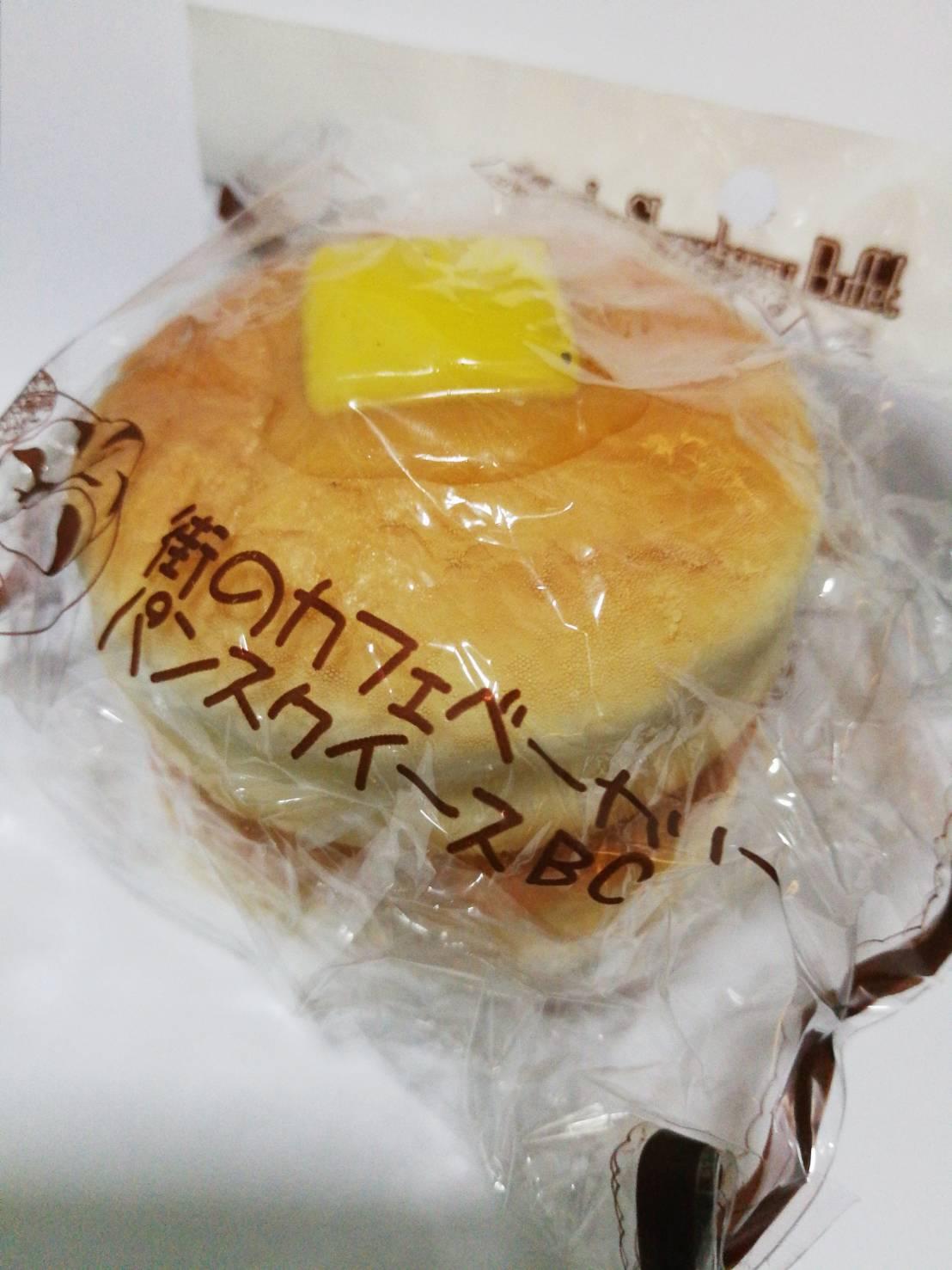 ** พร้อมส่ง ** สกุชชี่ Honey Cake นุ่ม สโลว์มาก สูง 4.5 ซม.เส้นผ่านศูนย์กลาง 7 ซม.