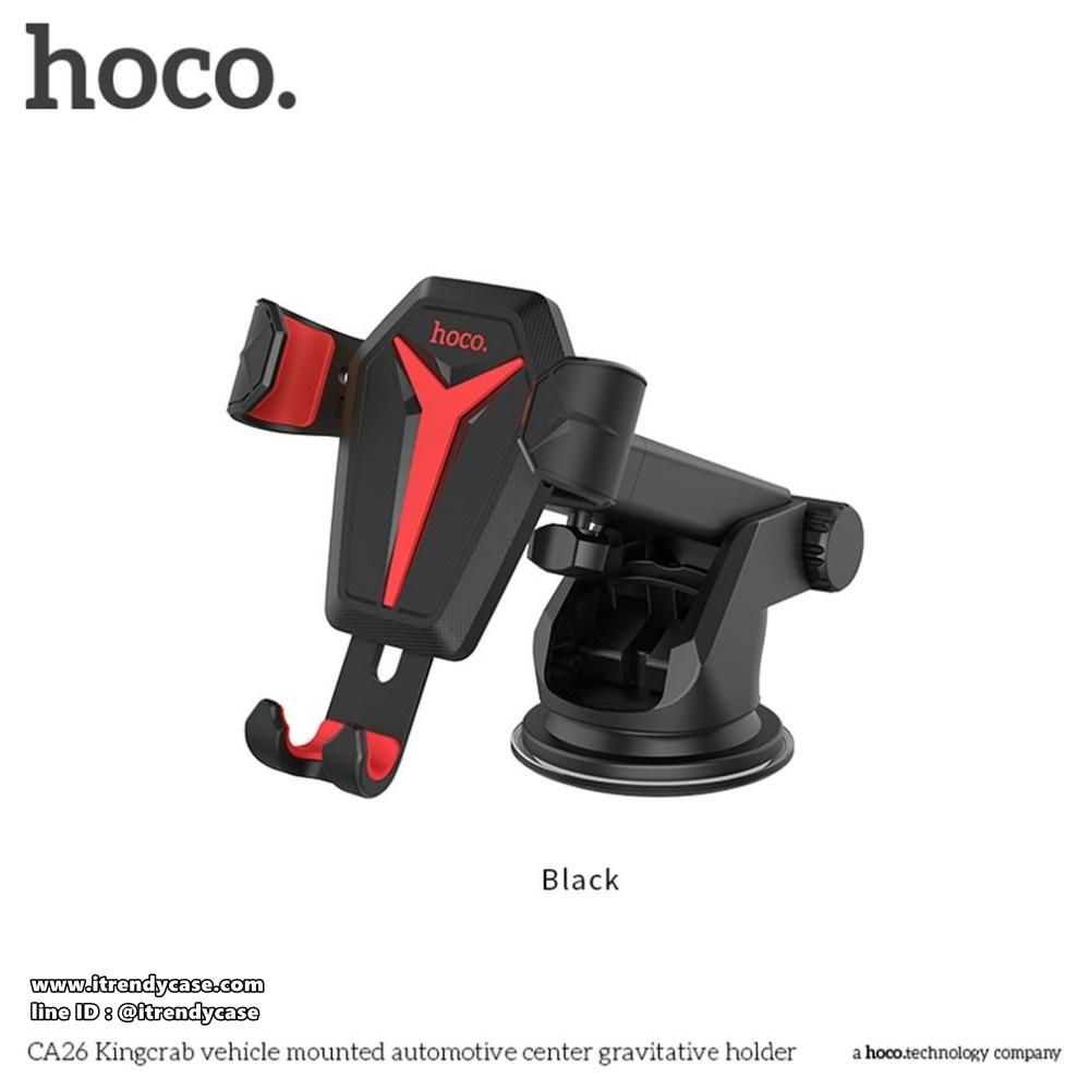 HOCO CA26 Kingcrab vehicle mounted ที่จับมือถือ ก้านยาว แบบตรง ในรถยนต์ แท้