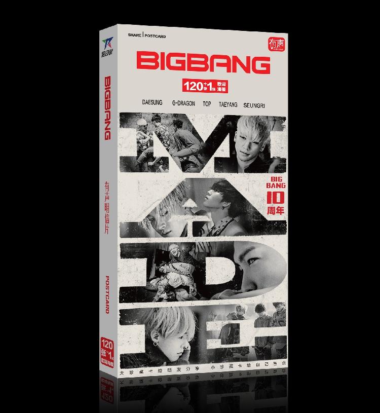 โปสการ์ดเซต BIGBANG 10th