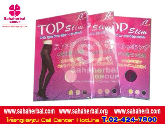 Top Slim ท็อปสลิม ถุงน่องลดขาเรียว โปร 1 ฟรี 1 SALE 68-80%