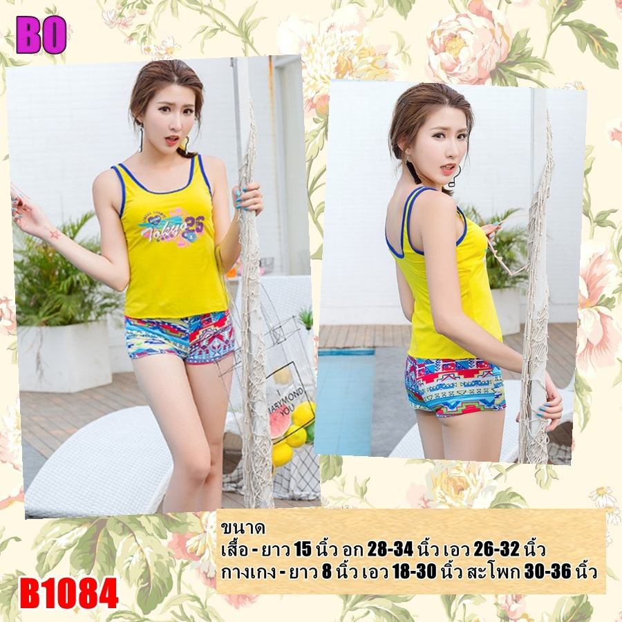 B1084 ชุดว่ายน้ำ เสื้อ+กางเกง เสื้อแบบเสื้อกล้าม สีเหลือง มีฟองน้ำเสริม กางเกงขาสั้นลายกราฟฟิค สีฟ้า ใส่สวยจ้า