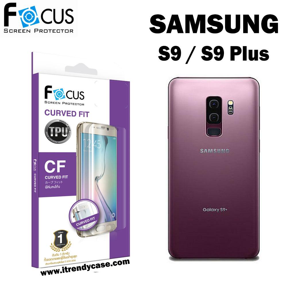 Samsung S9 (เต็มจอ) - ฟิล์มเต็มจอลงโค้ง Focus (CURVED FIT TPU) แท้