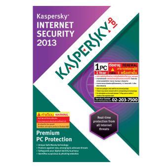 Kaspersky Internet Security 2013 (Renewal 1 User)