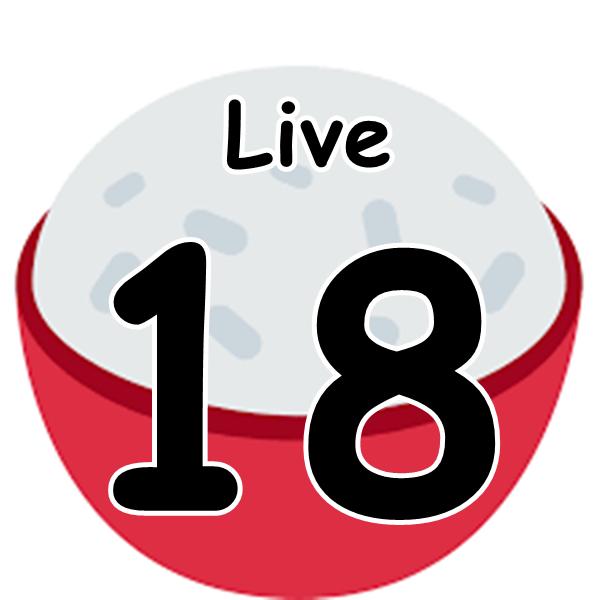 Live 18/7 (1 เซ็ท = 3 ตัว)