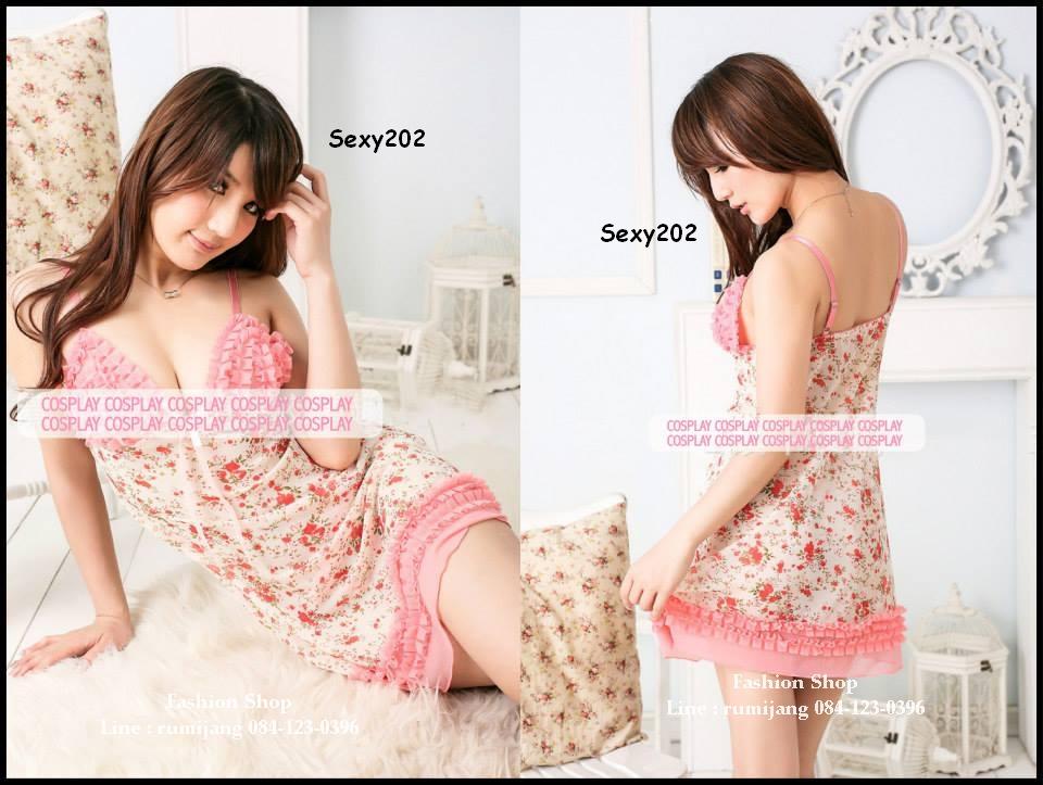 Sexy 202 ( เซ็กซี่ 202 ) ส้มโอรส