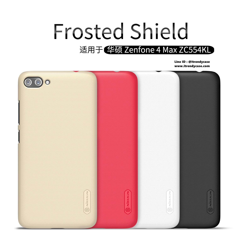 Zenfone 4 Selfie (ZD553KL) - เคสหลัง Nillkin Super Frosted Shield แท้