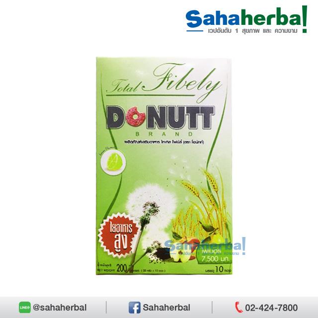 Donut Fibely SALE 60-80% ฟรีของแถมทุกรายการ
