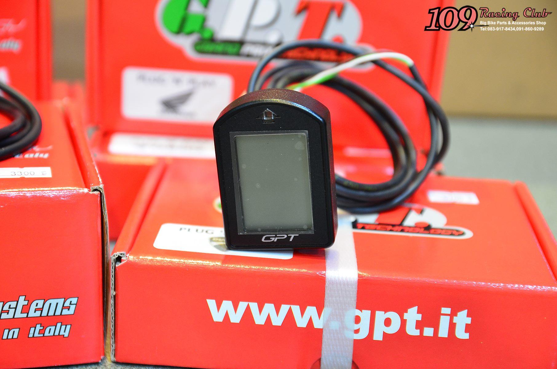 ไฟบอกเกียร์ GPT GI3