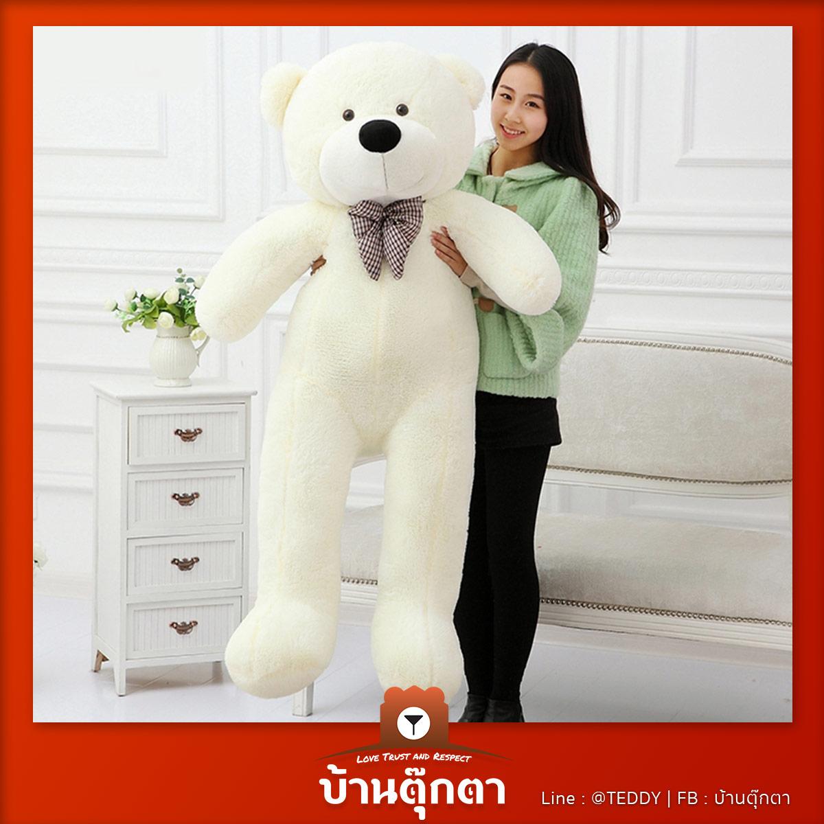 ตุ๊กตาหมียอดนิยม ขนาด 140 ซม.