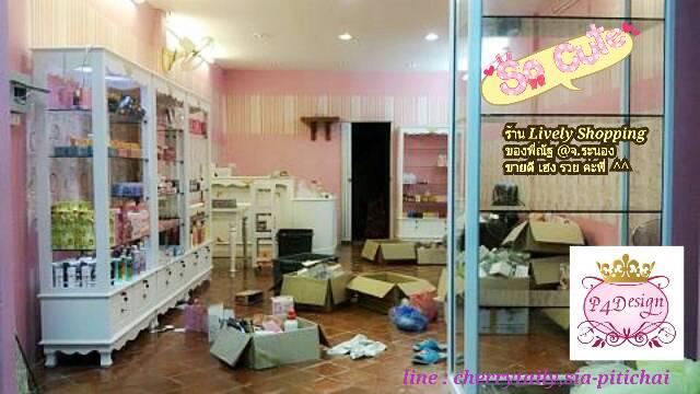 ร้านของคุณณัฐ ที่จ.ระนองค่ะ ^^