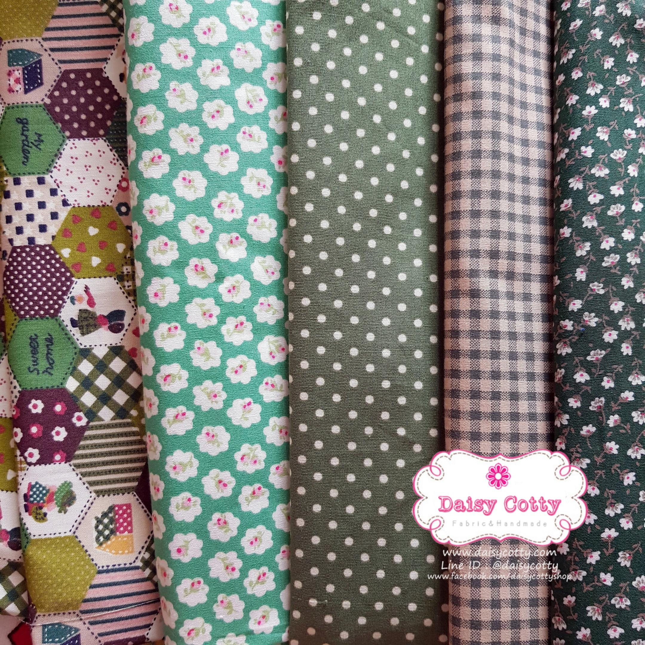 Set 5 ชิ้น : ผ้าคอตตอน100% โทนสีเขียว 5 ลาย แต่ละชิ้นขนาด1/8 ม.(50x27.5ซม.)