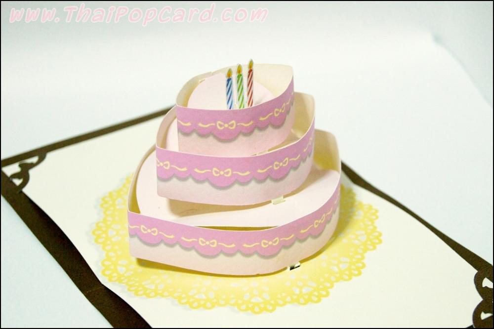 A27 การ์ดป๊อปอัพ Special Cake ชมพู 2