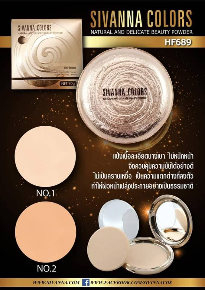 Sivanna Natural and Delicate beauty powder HF689 แป้งพัฟคุมมันเนื้อเนียน