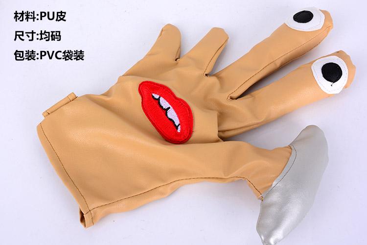 ถุงมือจอมเขมือบ