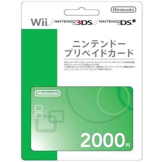 Nintendo eShop Card 2000 yen