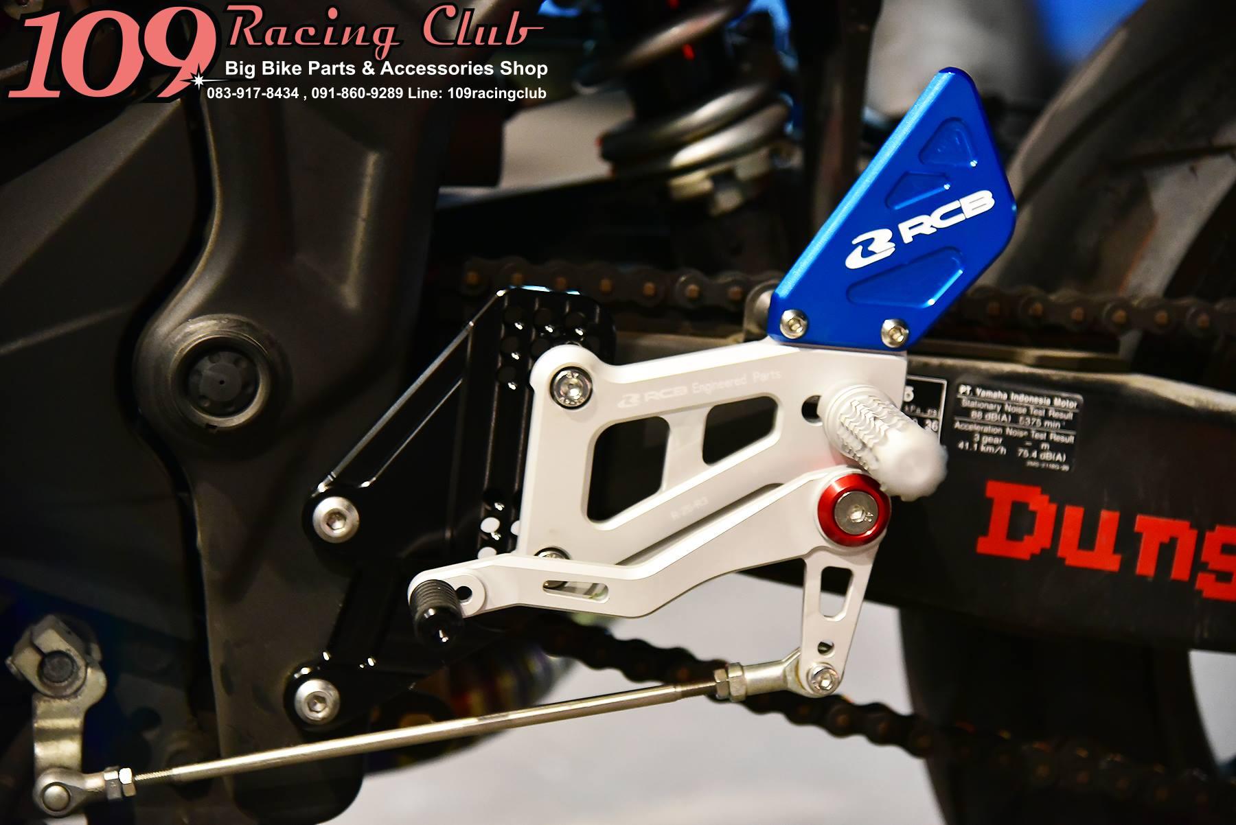 เกียร์โยง Racing Boy สำหรับ R3 MT03