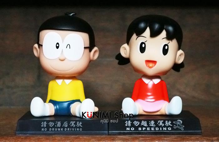 ตุ๊กตาส่ายหัว ชิซูกะ วางในรถยนต์ หรือ ตู้โชว์ สวย น่ารัก
