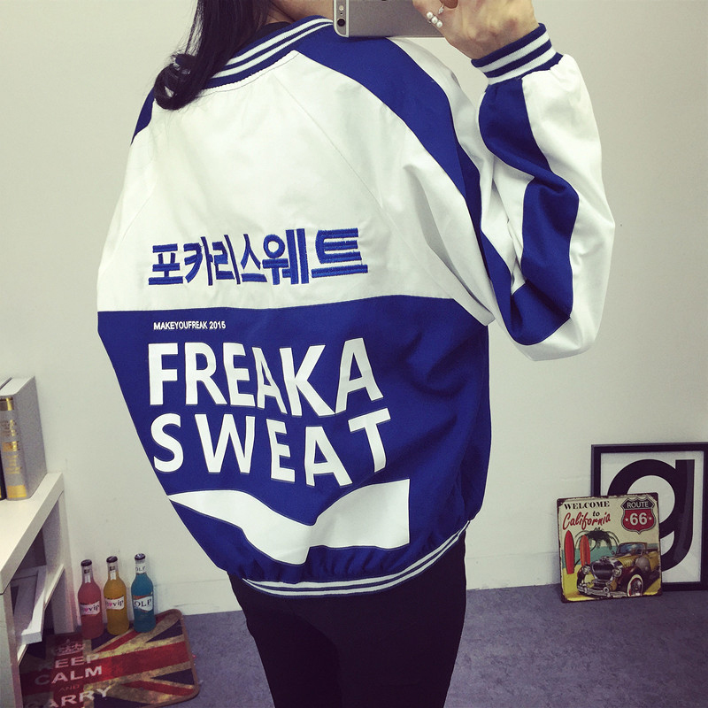 [พร้อมส่ง] เสื้อเบสบอล FREAKA มีสีน้ำเงิน