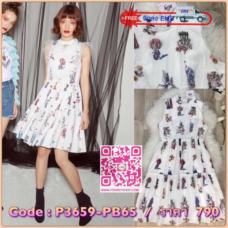 New Arrival …Don't Miss!! Normal Ally Present T.BKK new collection dress (เดรส, แต่งลูกไม้, มีซับในอย่างดีทั้งชุด ,ซิปหลัง) งาน Premium Quality ค่ะ งานลายน่ารัก สดใส สไตล์ T brand งานดีไซด์ผ้าลายน่ารัก ตัดต่อด้วยผ้าลูกไม้ได้อย่างลงตัว คัตติ้งเป๊ะ งานจริงส