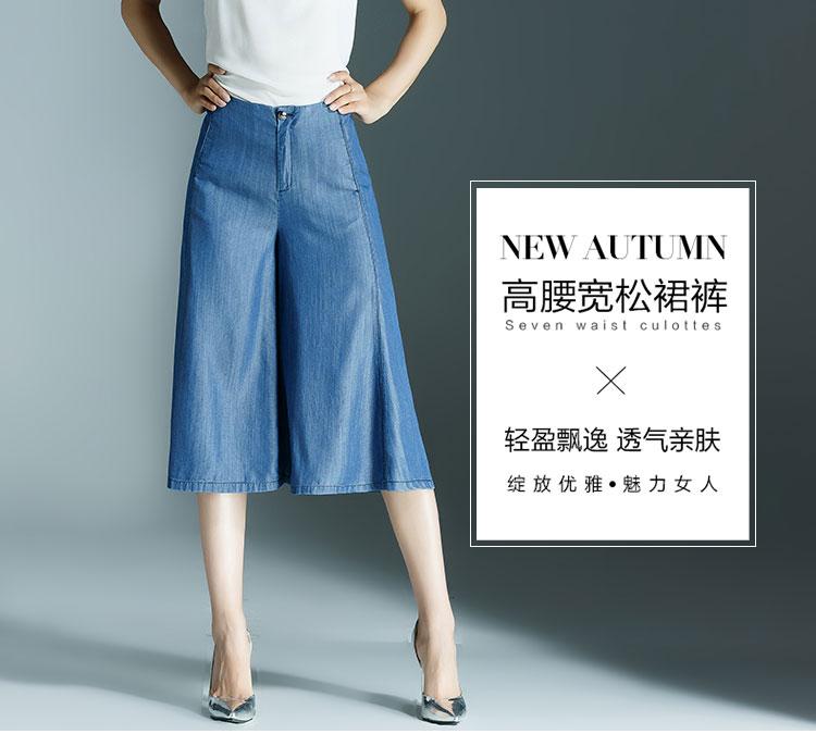 Pre-Order กางเกงผ้ายีนต์ ขากว้าง กางเกงลำลอง