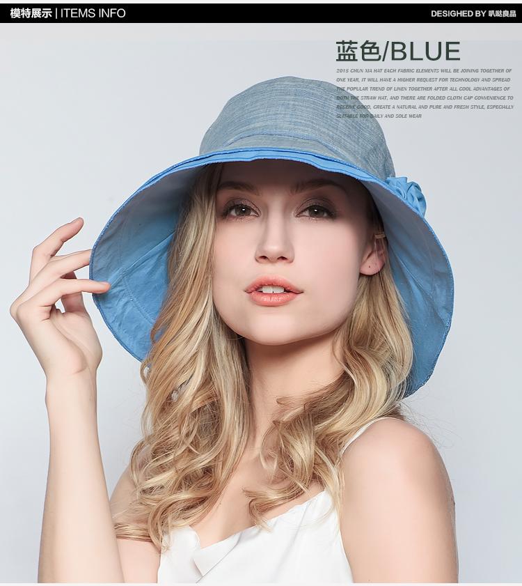 Pre-order หมวกแฟชั่น หมวกฤดูร้อน กันแดด หมวกกันแสงยูวี ผ้าลินิน สีฟ้า