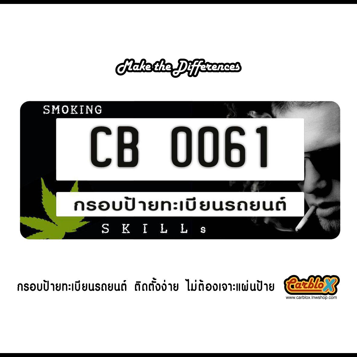 กรอบป้ายทะเบียนรถยนต์ CARBLOX ระหัส CB 0061 ลายธรรมชาติ NATURE.