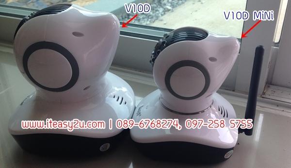 V10D Compare V10DMiNi Side
