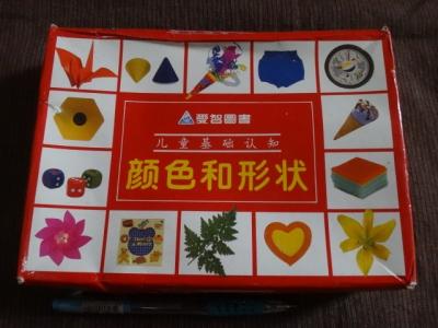 การ์ดคำศัพท์ภาษาจีน