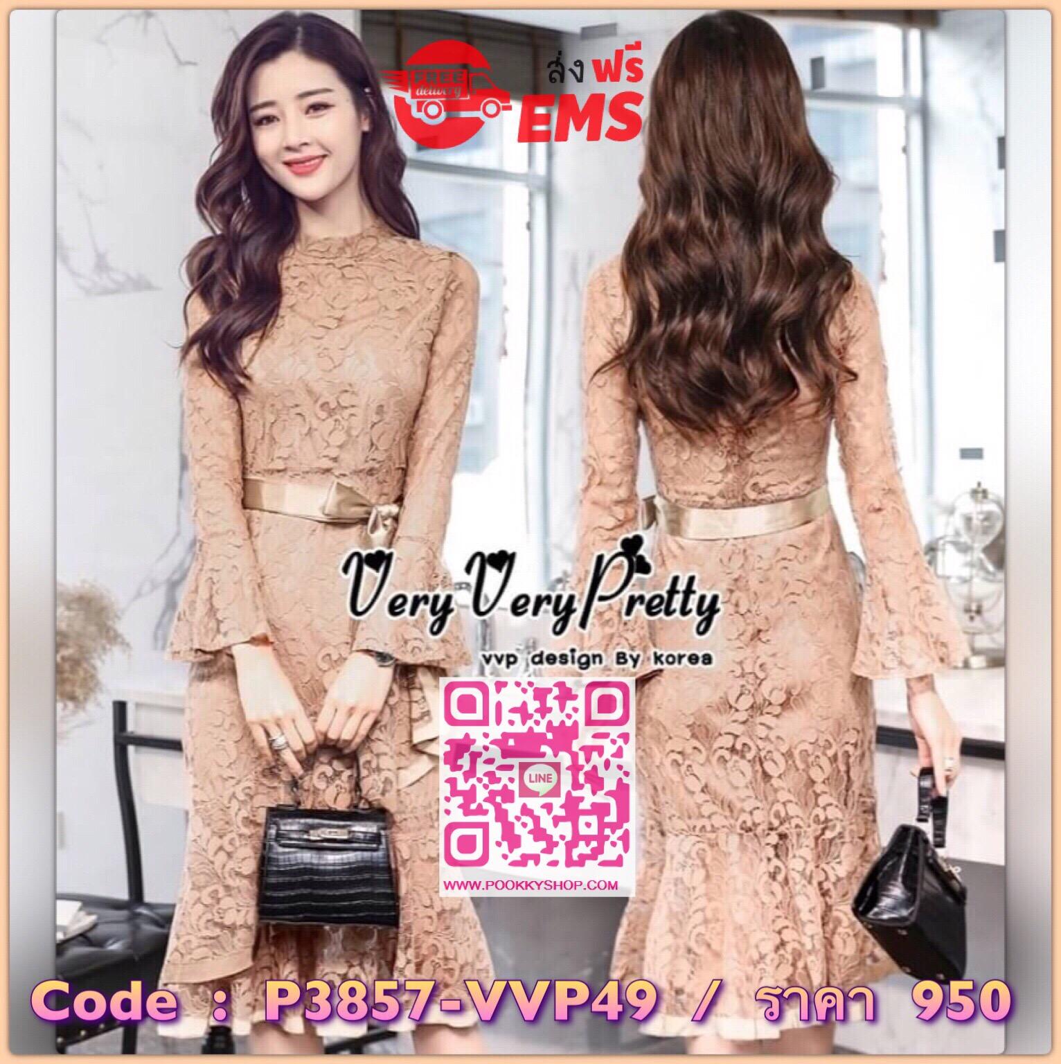 Elegant Premium Flora Long-Sleeve Lace Dress เดรสผ้าลูกไม้แขนยาวทรงระบายงานสวยสไตล์เกาหลีค่ะ เนื้อผ้าลูกไม้ทั้งตัวลวดลายสวยหรู มีริบบิ้นเนื้อผ้ามันเงามาให้พร้อม ทรงชุดเข้ารูประบายปลาย เล่นดีเทลเก๋ตามแบบ มีซับในทั้งตัว ซิปซ่อนด้านหลัง ใส่สวยทุกโอกาสค่ะ