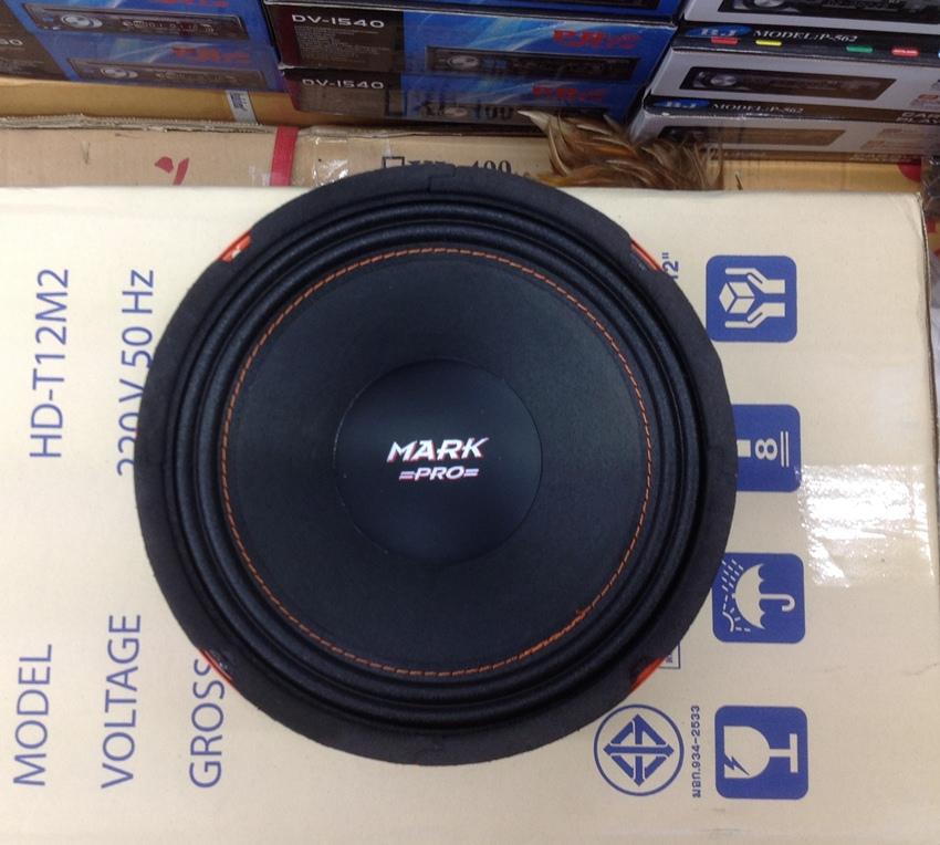 ลำโพง เสียงกลาง ( mid ) 8 นิ้ว MARK PRO (จำนวน 2 ดอก)