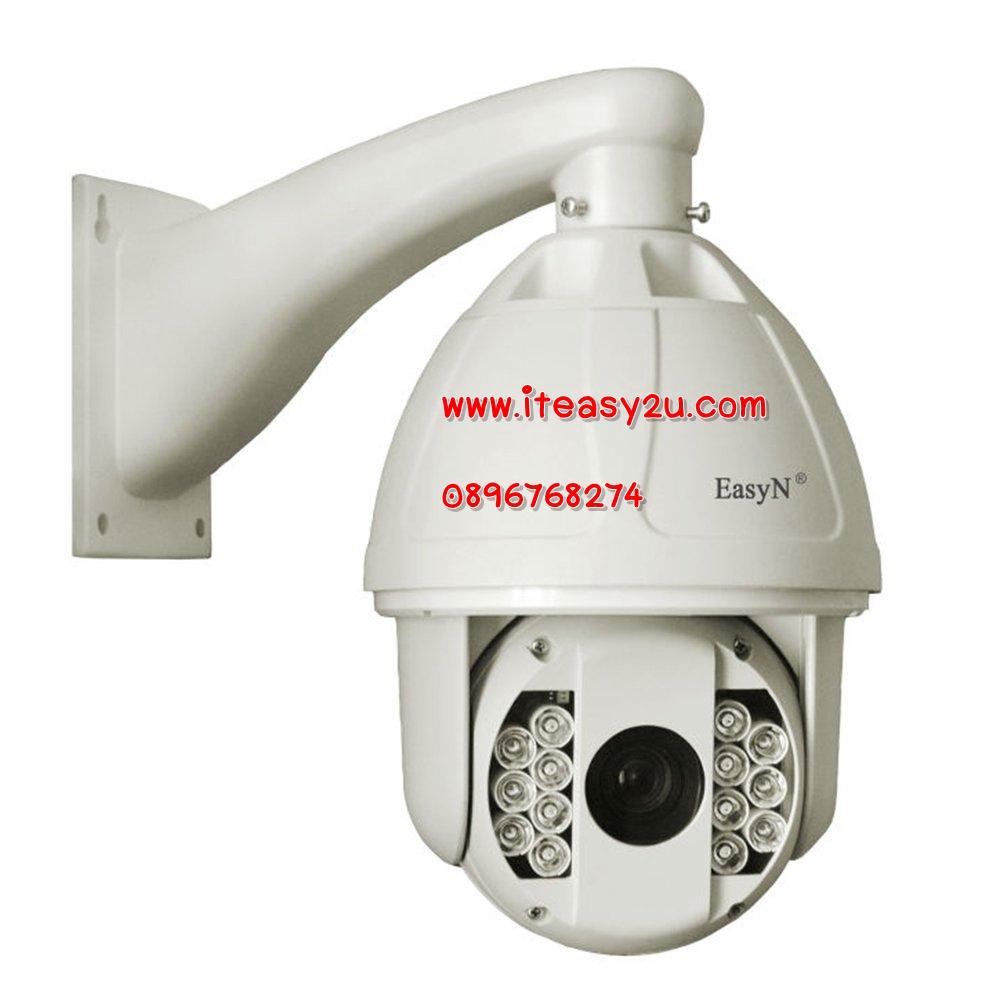 ip camera EasyN H3-BEN7 กล้องวงจรปิด ติดตั้งภายนอก zoom 20 เท่า ดูภาพได้ถึง 100 เมตร