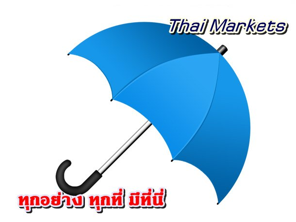 THAI Markets