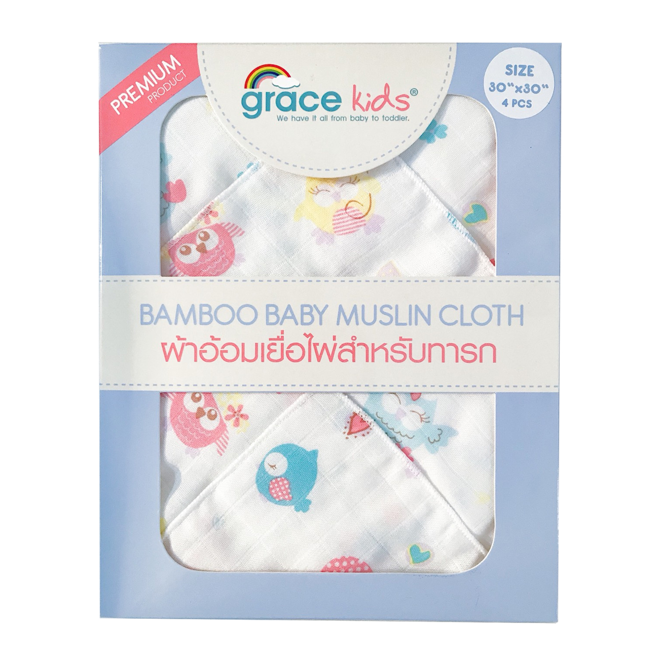 GraceKids ผ้าอ้อมเยื่อไผ่เนื้อนิ่มพิเศษ ลายนกฮูกลูกโป่ง ขนาด30x30 นิ้ว แพ็ค4ผืน