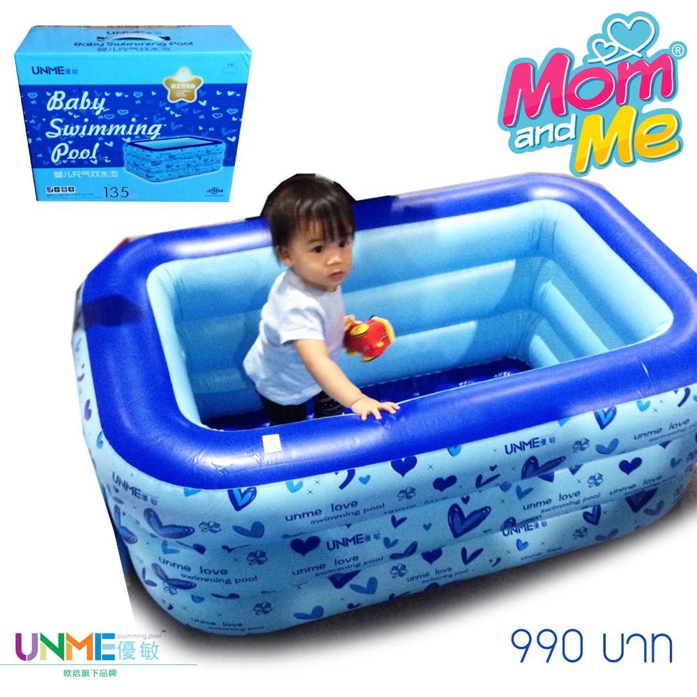 สระว่ายน้ำเด็ก UNME OPENBABY สระเป่าลมขนาด 1. 35 เมตร เหมาะเล่นในบ้านหรือ ใส่ลูกบอลเเทนน้ำ ไม่กินพื้นที่ เป็นพื้นกระโดด