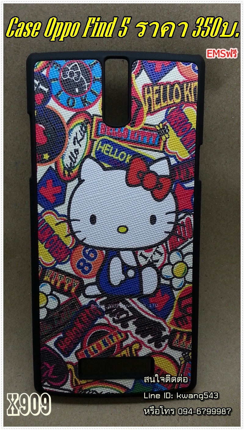 OPPO Find5 x909 Kitty logo