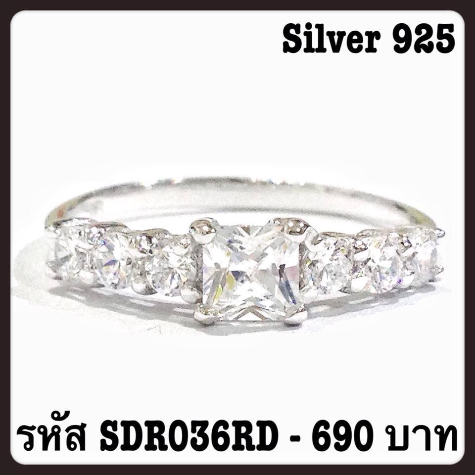 แหวนเงินเพชร CZ รหัส SDR036RD size 52