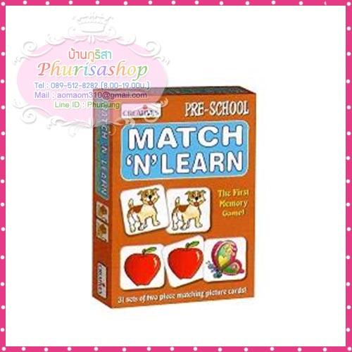 """การ์ดจับคู่ภาพ """"Match """"N """"Learn """""""