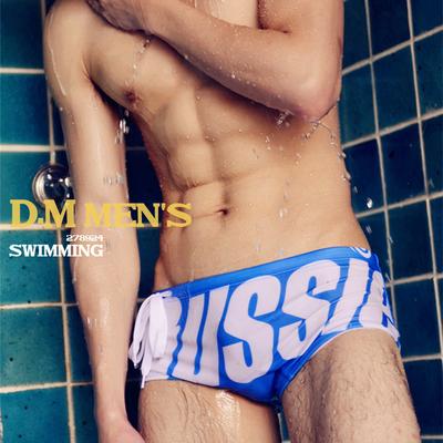 กางเกงว่ายน้ำชายเกาหลี แต่งพิมพ์ตัวอักษร ทรงสามเหลี่ยม มี3สี