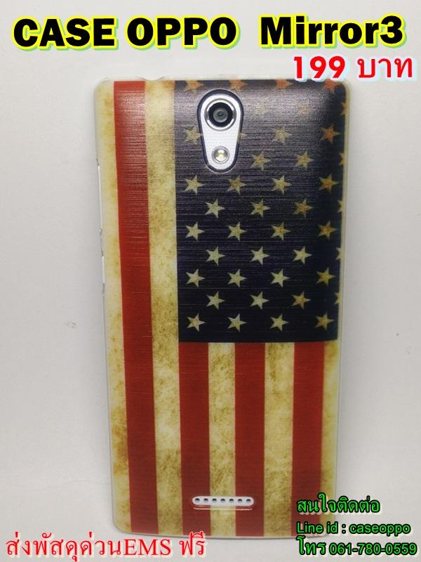 Oppo Mirror3 case ลายการ์ตูน ธง USA