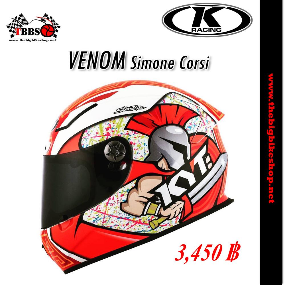 หมวกกันน็อค KYT รุ่น Venom Simone Corsi