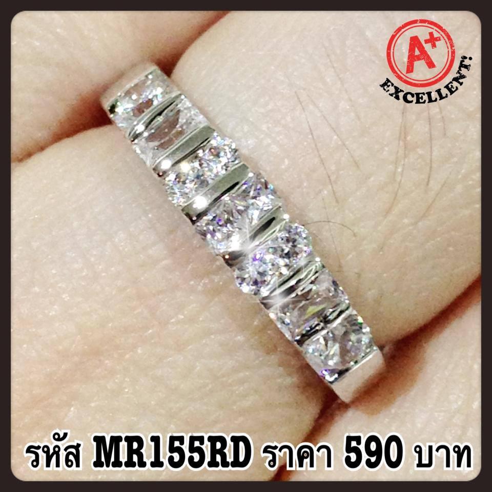 แหวนเพชร CZ รหัส MR155RD size 56