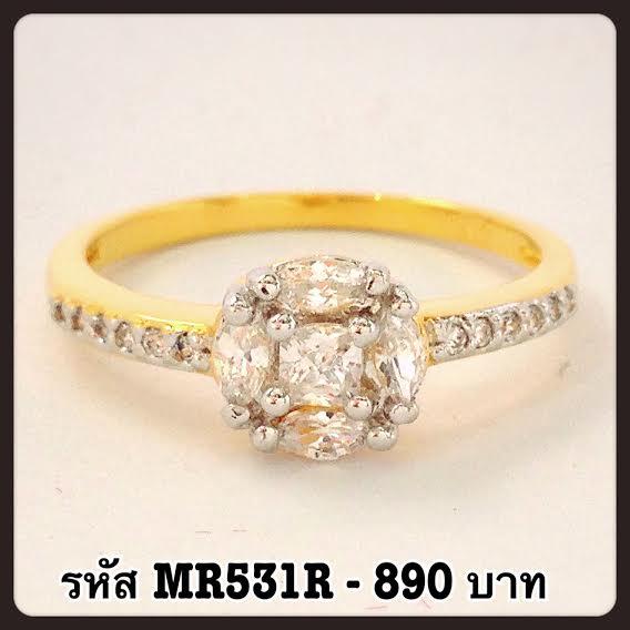 แหวนเพชร CZ รหัส MR531R size 55