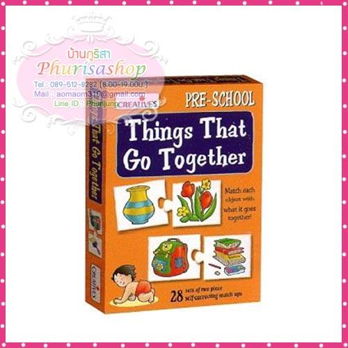 """จิ๊กซอว์จับคู่ภาพ """"Things That Go Together """""""