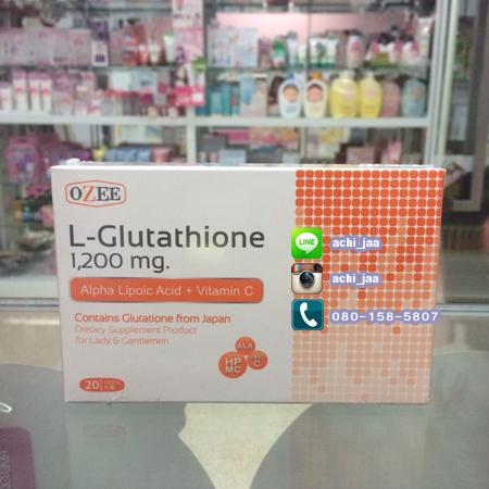 โอซี กลูต้า OZEE Gluta 1200 mg