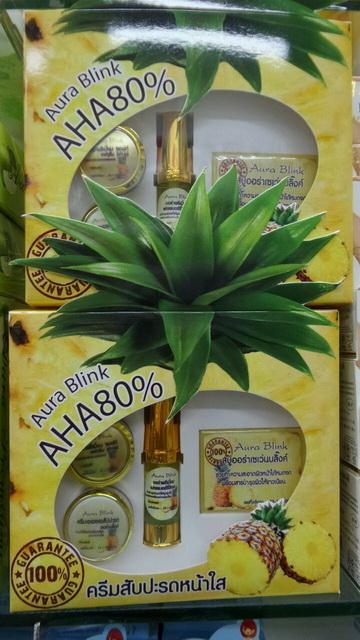 เซตหน้าครีมสับปะรดหน้าใส Aura Blink AHA80%