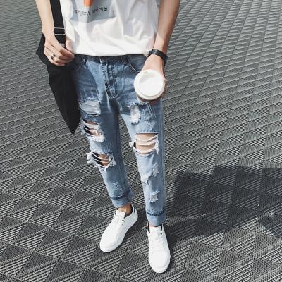 กางเกงยีนส์ขายาวเกาหลี สีฟ้าซีด แต่งรอยขาดเซอร์ๆ