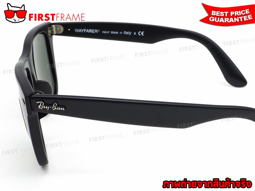 แว่นกันแดด RayBan RB2140F 901S ORIGINAL WAYFARER4