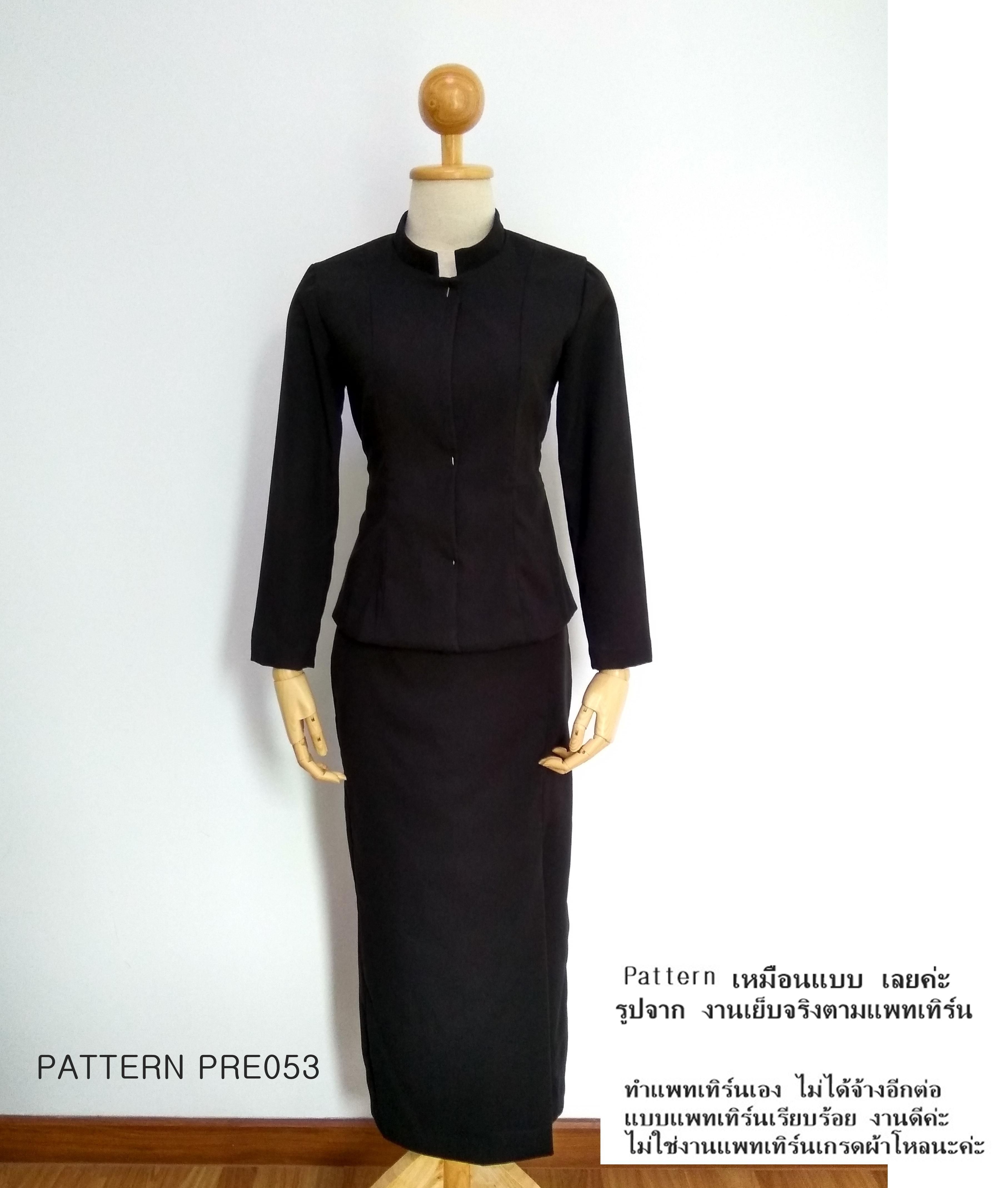 แพทเทิร์น PRE053