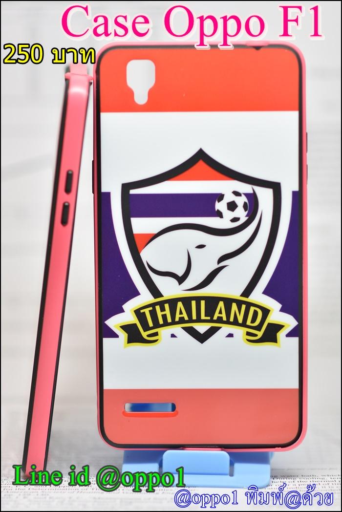 Case OPPO F1 ขอบกันกระแทก ทีมฟุตบอลไทย