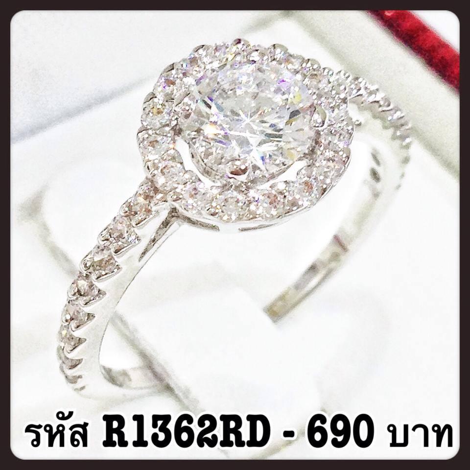 แหวนเพชร CZ รหัส R1362RD เบอร์ 62